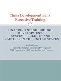 China Development Bank Professional Education